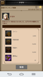 Screenshot_2015-09-30-09-10-49.png